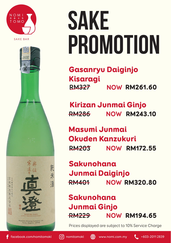 Sake Promo June 2018